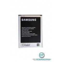 Batterie Samsung Galaxy Note 2 (N7100)